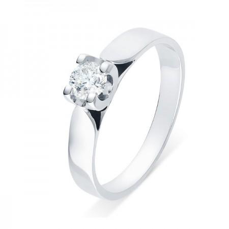 """Solitaire diamant monté sur chaton """"U"""" quatre griffes  en or blanc - Elza"""